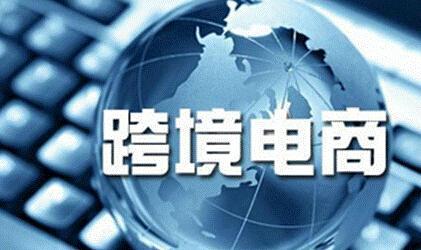 2020年跨境外贸独立站运营打法视频教程(完结)
