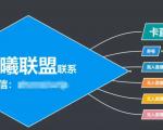 臻曦联盟,最新无人直播万人在线技术理原及详细操作步骤解析(视频教程)