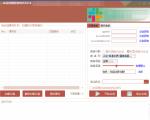 自动批量真人配音软件V2.6(win版),批量文字转语音工具!亲测可用(含教程)