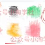 拼夕夕+咸鱼做无货源,每天稳定400+